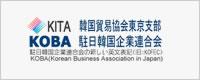 駐日韓国企業連合会